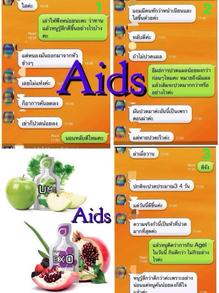 HIV vs UMI2