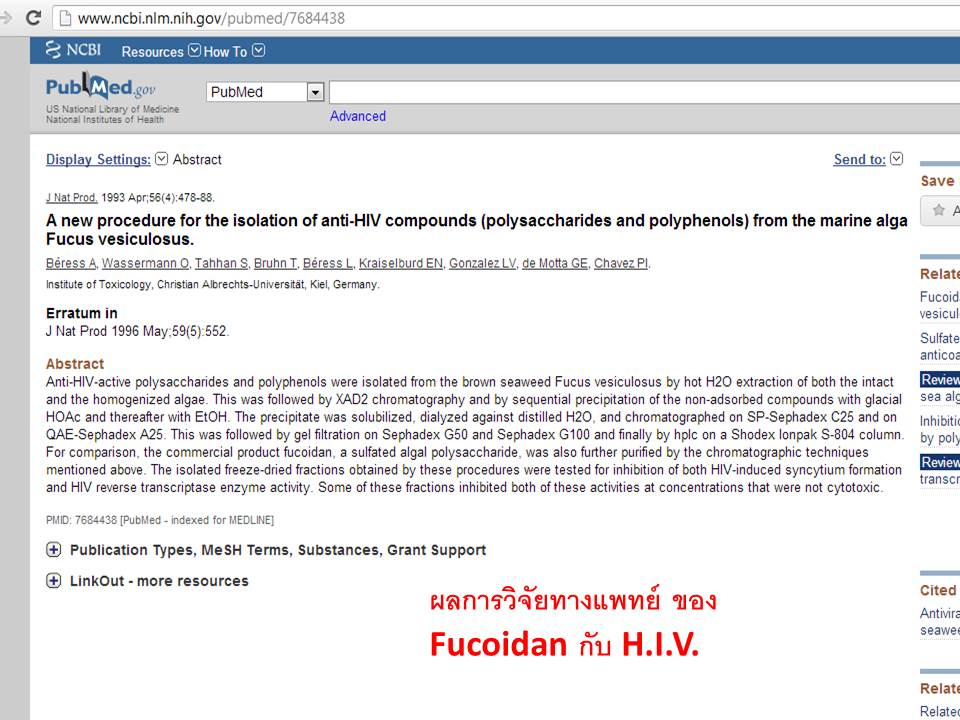 fucoindan with hiv1