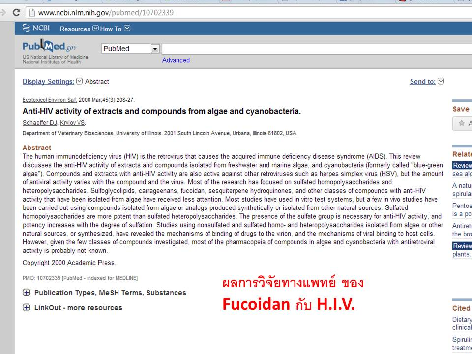 fucoindan with hiv2