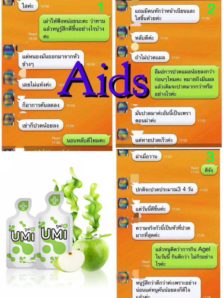 HIV-vs-UMI2
