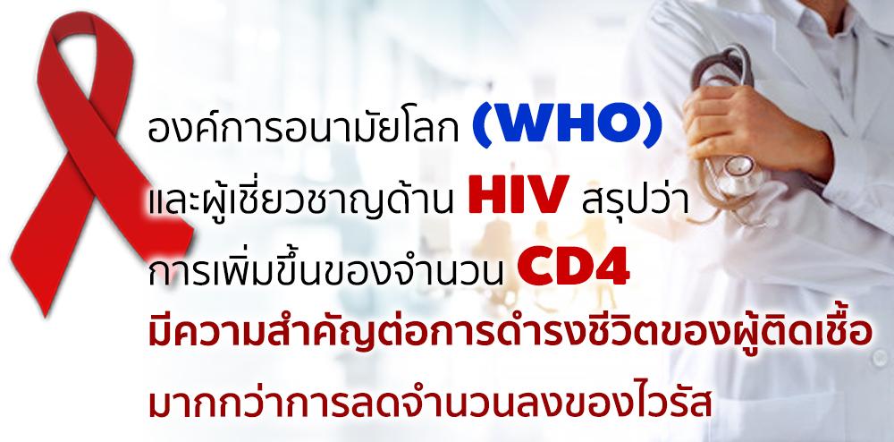 63-09-30-hiv-bar-9